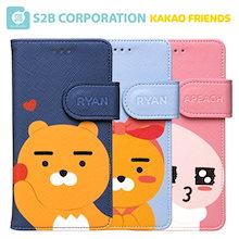 ★ KAKAO カカオフレンズハートカラーダイアリーケース ★ iPhone X / iPhone 8 / iPhone 7 ★ Galaxy Note 8 / S9 / S8 ★