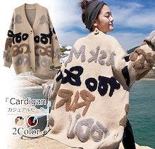 もこもこレタリングカーディガン 送料無料 韓国ファッション レディース カジュアルセーター、カーディガン 、 ロングセーター 長袖 韓国ファッション