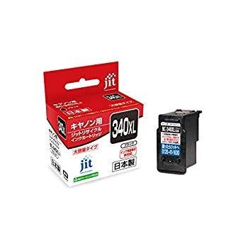 【 限定】ジット 日本製 プリンター キヤノン(Canon)対応 リサイクル インクカートリッジ BC-340XL 増量 ブラック対応 JIT-NC340BXL