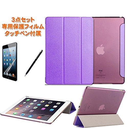 iPad Air2 ケース クリア 3点セット(保護フィルム&タッチペン) iPad Air2 カバー レザー PU 軽量 スタンド機能 オートスリープ 傷つけ防止三つ折タイプ iPad Air2専用