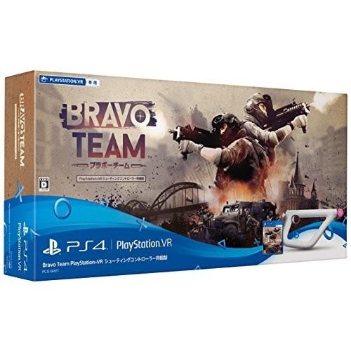 Bravo Team [PlayStation VR シューティングコントローラー同梱版] [PS4]
