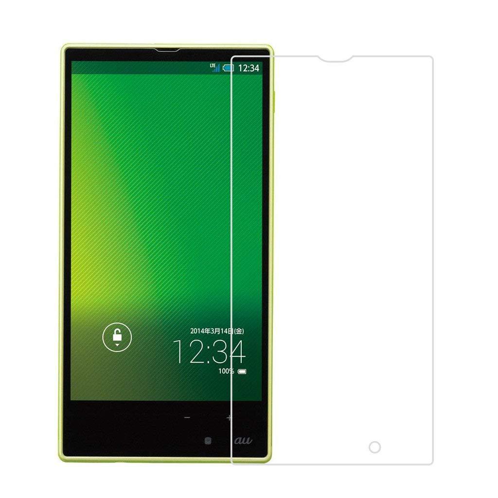 au AQUOS PHONE SERIE mini SHL24 スマートフォン PET フィルム 極薄 液晶保護 超光沢 高透過率【2枚入れ】【BOW】