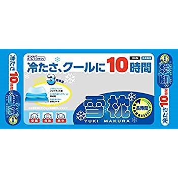 ダンロップ 雪枕 長時間 (10時間) 幅広タイプ