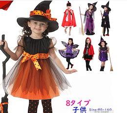 d03aa182d89be 8種類ハロウィン 子供 女の子 ドレス 仮装コスチューム コスプレハロウィン 衣装 仮装 子供用 ウィッチ 巫女