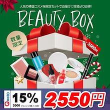 77fe624c3b669 人気の韓国コスメ Beauty 福袋 7点