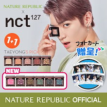 🎁トレカイベント🎁Qoo10クーポン使用可能[Nature Republic 公式] 新作🥳 💝トゥインクルジェムストーングリッターシャドウ「1+1」 キラキラ輝く✨✨NCT127