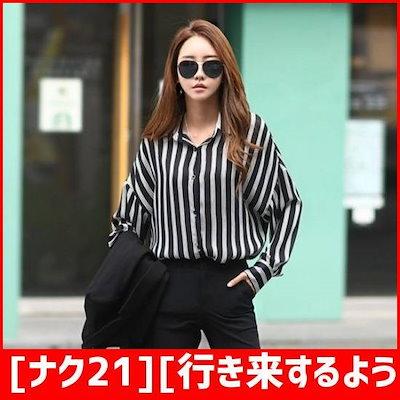 [ナク21][行き来するように/ナク21]55100女性用・ストライプカオリピッのブラウス /シフォン/シースルーブラウス/韓国ファッション