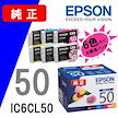 EPSON IC6CL50 純正品★送料無料★