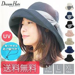 e216d0bd2d5b48 Qoo10 – 「帽子屋dreamhats」のショップページです。