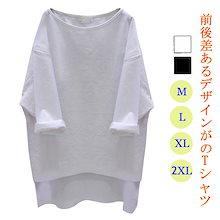 ☆春夏新作♥先行発売/Tシャツト/無地/スプライス/リラックス/レディース✨ トップス  2色 M-2XL