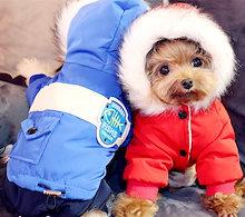最新のペット犬の服プラスベルベット肥厚秋と冬のペット服テディベア犬の服ペット用服/ペット用品/ 犬洋服/犬服