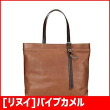 [リヌイ]バイブカメル /トートバッグ / 韓国ファッション / Tote bags