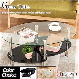 センターテーブル  ガラス天板☆まるで高級カフェ気分♪☆おしゃれでリッチなガラステーブル☆センターテーブル 丸