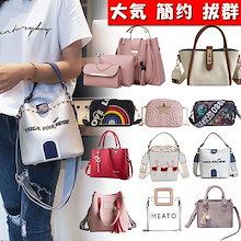 ♥安いし可愛い!♥韓国ファッション/大容量/ 可愛い女子バッグ★バッグ特集大容量トートバッグショルダーバッグキャンバスバッグ