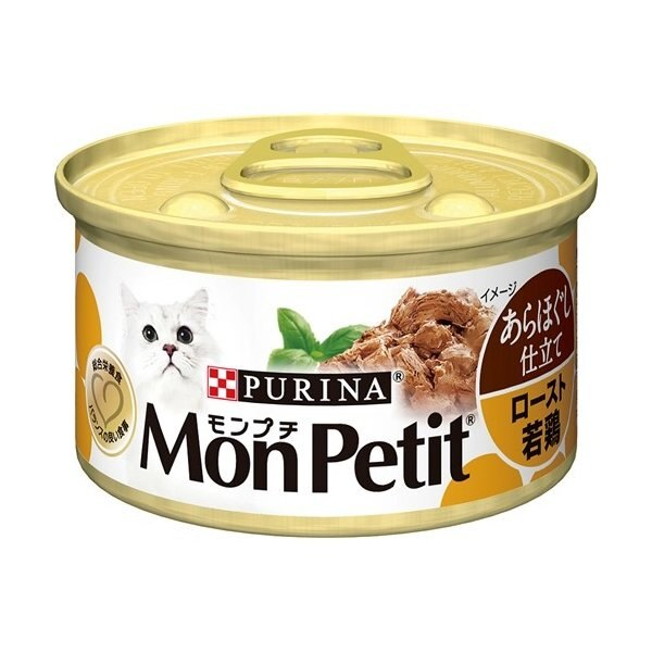 ピュリナ モンプチ 缶 あらほぐし仕立て ロースト若鶏 85g 製品画像