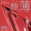 iphone Xケース iphone7ケース iphone 8 ケース iphone8 plus iphone7 plus ケース ソフト TPU クリア ケース iphone se 極薄0.55mm