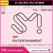 【感謝プレゼントイベント】1次予約限定価格 SM 2019年 シーズングリーティング グループ選択可能!SEASONS GREETINGS 発売12月中旬予定 12月末発送 K-POP グッズ SM