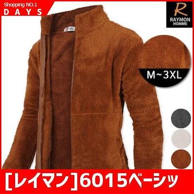 [レイマン]6015ベーシック堰アトルジップアップRH2231TB /デニムジャケット/ジャケット/韓国ファッション