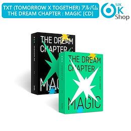 TXT (TOMORROW x TOGETHER) アルバム - THE DREAM CHAPTER : MAGIC [CD 2種] プリオーダー特典(ポスター) 【送料無料】韓国チャート反映