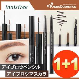 [Innisfree/イニスフリー]▶1+1◀オートアイブロウペンシル /Auto Eyebrow Pencil/フラットアイブロウ/アッシュブラウン/エスプレッソブラウン/韓国コスメ