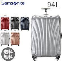 【国内発送/送料無料】サムソナイト Samsonite スーツケース 94L 軽量 コスモライト3.0 スピナー