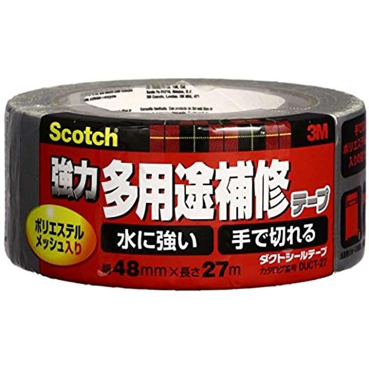 スコッチ ダクトシールテープ 48mm×27m DUCT-27(グレー 48mmx27m)