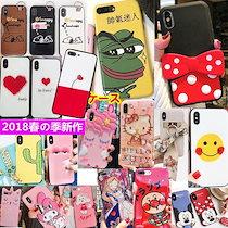 韓国2018春の人気♪iPhoneケース★iPhone8 iPhoneXケース /スヌーピー IPHONE7ケーススマホケース Galaxy iphone8plus  ディズニーシンプソンガラスケース