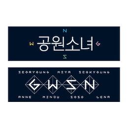 韓国スターグッズ 公園少女(GWSN) 2nd MINI ALBUM [夜の公園 part two] OFFICIAL GOODS - スローガン GWSNGD02