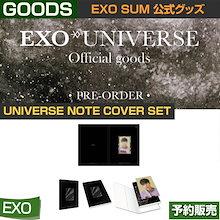 8種選択/UNIVERSE NOTE COVER SET / EXO [UNIVERSE] GOODS / SM SUM ARTIUM /送料無料