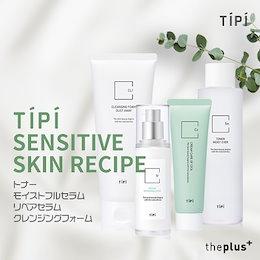 ❤メガ割引❤【TIPI】 敏感肌レシピセット Sensitive Skin Recipe /高保湿スキンケア/韓国コスメ
