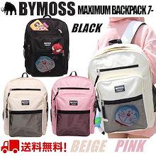【BYMOSS日本公式オンラインストア】マキシマムリュック 7series/Maximum/Korea Backpack / リュック