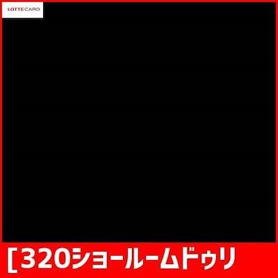 [320ショールームドゥリモジュのロゴスウェット・ティーシャツ-ブルーグリーンnew /ラウンドTシャツ/ Tシャツ/韓国ファッション