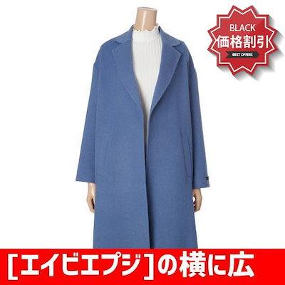 [エイビエプジ]の横に広がることに手作りのコートAFR4GC021 /ロングコート/コート/韓国ファッション