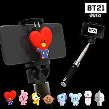 [BTS 公式グッズ] BT21 Bluetooth Selfie Stick  ブルートゥース セルカ棒 韓国 / 送料無料 / 旅行 お出かけ 必須アイテム / 友達 同僚 学生 誕生日 プレゼン