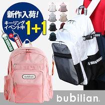 【BUBILIAN] BTBB 6447 3D  入学式 & 卒業式 / バックパック /  韓国ストリートブランド/韓国と日本のベストセラーバックパック/ベーシックバックパック/トラベルバ