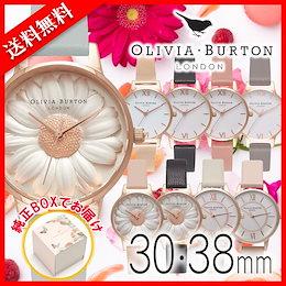 クリスマス限定特別セール★【送料無料】Olivia Burton オリビアバートンDisy・Wonderland・MiniDail・BigDail  30&38mm 腕時計☆全51Type
