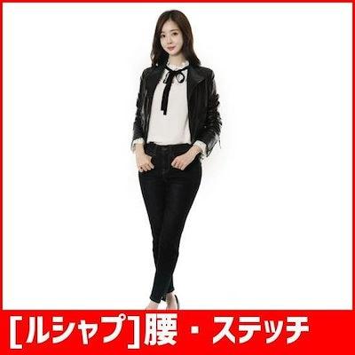 [ルシャプ]腰・ステッチ革ジャケット(LI9LE552) /ジャケット/ライダージャケット/韓国ファッション