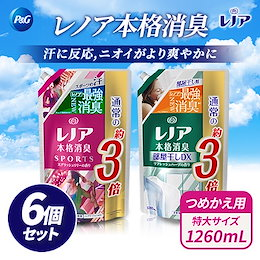 PGレノア本格消臭 選べる3タイプ 詰替 特大サイズ6本セット(ケース売り)