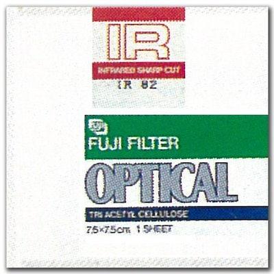 FUJIFILM光吸収・赤外線透過フィルター(IRフィルター)単品フイルターIR8410X1
