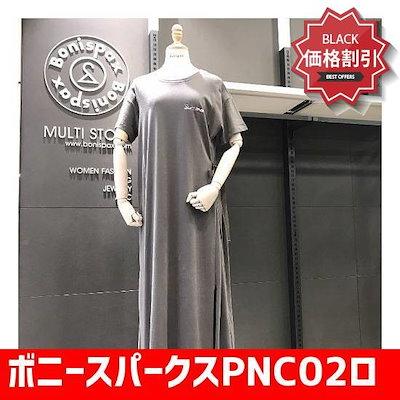 ボニースパークスPNC02ロングジョジワンピースW22OP180[19312010821] /ワンピース/綿ワンピース/韓国ファッション