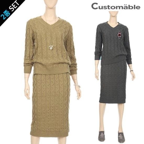 カスタムのエイブルカスタムのエイブルだ揚げ菓子ニットスカート2種セットC1710SE011D ニット/セーター/ニット/韓国ファッション