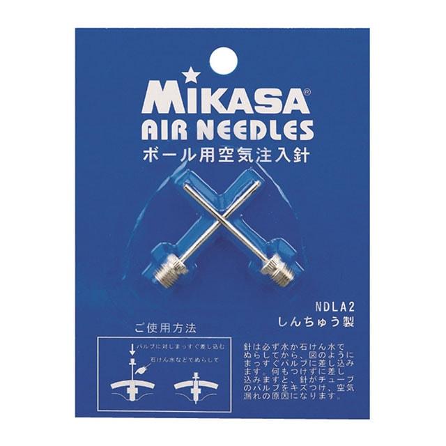 ミカサ (MIKASA) 空気注入針2本セット NDLA2 [分類:ボール用 空気入 (ポンプ・コンプレッサー)]