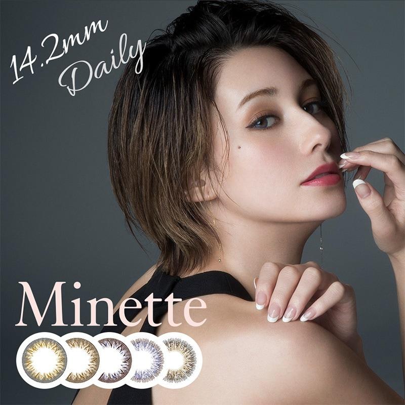 ダレノガレ明美【送料無料】Minette-ミネット-【10枚入り】2箱セット