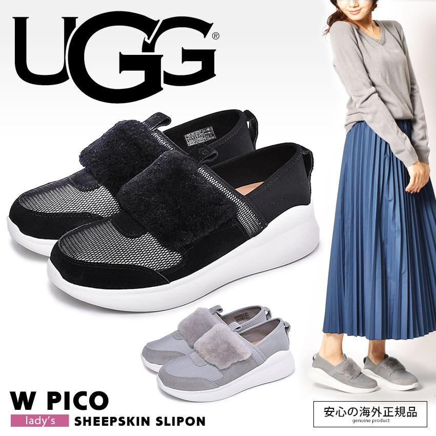 Qoo10] アグ : UGG アグ スリッポン ピコ W PI