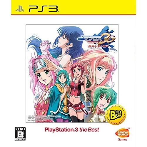 マクロス30〜銀河を繋ぐ歌声〜 [PlayStation 3 the Best]