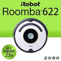 ★32600円←5000円クーポン適用価格(2/23~2/25)★iRobot ロボット掃除機 ルンバ 622 ホワイト