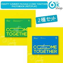 2種セット CRAVITY SUMMER PACKAGE [COME TOGETHER] (Rest/Play Ver) PHOTOBOOK DVD 【送料無料】【公式グッズ】クレビティ 写真集 フォ