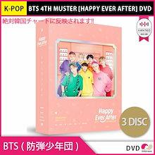 【1次予約限定価格】BTS ( 防弾少年団 ) BTS 4TH MUSTER [ HAPPY EVER AFTER ] DVD  (3 DISC)【10月31日発売予定】【11月7日発送予定】