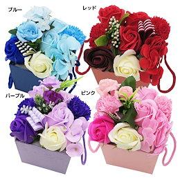 アレンジフラワーBOX ソープフラワー シャボンフラワー ポピー 9.5×9.5×14cm お花の贈り物 ギフト雑貨グッズ通販 シネマコレクション■