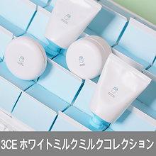 [Stylenanda]3CE ホワイトミルククリーム/フォーム/スリーピングマスク/ミルククッション★ホワイトミルクコレクション★ウユクリーム 外 3種